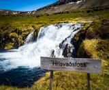 Dynjandi waterfall in Iceland