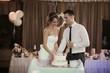 Leinwanddruck Bild - Wedding table setting