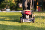Lawnmower in action - 221467644