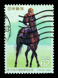 100th Tenno Sho horse race, serie, circa 1989 - 221477231