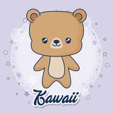 cute animals design - 221508490