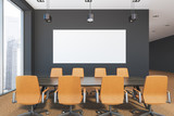 Gray modern office meeting room interior, banner - 221559403