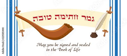 Jewish holiday of yom kippur greeting banner buy photos ap jewish holiday of yom kippur greeting banner m4hsunfo