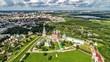 Рязанский Кремль - 221600417
