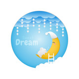 Sweet dream - 221602666