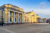 Russian Museum of Ethnography building. Saint Petersburg, Russia - 221779222