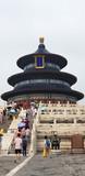 the temple of Heaven in Beijing - 221780424