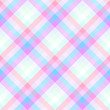 Raster seamless geometric pattern diagonal colorful stripes modern colors in pastel colors