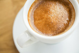 Americano coffee cup with milk - 221805641