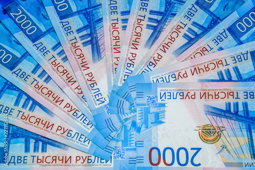 Russian money banknotes in nominal value of two thousand  New