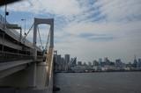 Tokio Rainbow Bridge