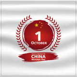 1 October. China Happy National Day greeting card. Waving chinese flags background.background illustration - 222166281