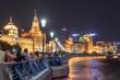 Leinwanddruck Bild - Beautiful night view of the Bund (Waitan) in Shanghai, China