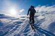 Skier on windy mountain