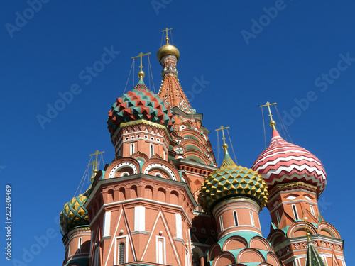 View of the St. Basil's Cathedral against the clear blue sky. Russian architecture landmark, located on Red square in Moscow