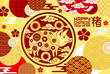Chinese New Year poster with pig and Asian pattern