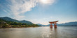 Miyajima Torii gate on high tide