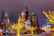 Leinwanddruck Bild - Night view of Spasskaya Tower, Moscow Kremlin and Saint Basil s Cathedral in Moscow, Russia. Architecture and landmarks of Moscow. Moscow with Christmas decoration.