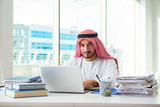 Arab businessman working in the office - 222718477