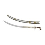 Arab Saif Sword on white. Top view. 3D illustration - 222735647