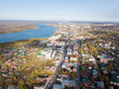 Tomsk cityscape and Tom river from aerial view. Modern city view. Siberia, Russia - 222831610