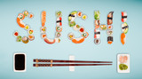 Traditional japanese sushi pieces making inscription. - 222939869