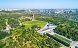 View of Mamayev Kurgan, a hill with a memorial complex commemorating the Battle of Stalingrad. Volgograd, Russia - 223020624