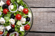 Fresh vegetables greek salad - 223070465