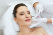 Leinwandbild Motiv Beauty Clinic. Woman Doing Face Skin Cryo Oxygen Treatment