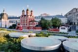 Sunrise in Zaryadye park, Moscow - 223340030