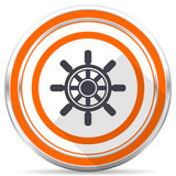 Ship wheel silver metallic chrome round web icon on white background with shadow