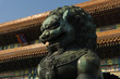 Lion, Gate of Supreme Harmony, Forbidden City