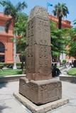Egyptian statue outside the Cairo Museum, Cairo, Egypt, North Africa - 223996849