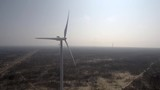 wind energy circle out - 224050881