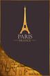 European tour. France. Golden Paris. Postcard. - 224468078