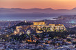 Cityscape of Athens in the dusk