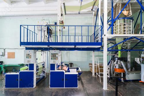 N Film Extrusion Plastic Bag Making Machine