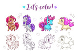Let s color pony. Funny cute cartoon little chibi horses, colorful and contour pictures. - 225089856