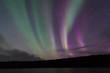 Aurora rainbow