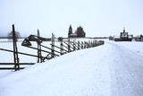 December winter landscape / snowy view, concept of frost winter, loneliness, sadness - 225303224