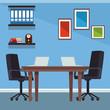 Office interior scenery - 225414225