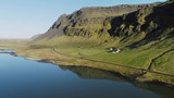Holtsos Lagoon in Iceland - 225540851