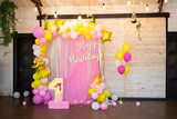 Decorations to celebrate the first birthday of a child - 225572888