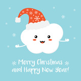 Cute cartoon cloud character in christmas santa hat smiling and wishing Merry Christmas and Happy New Year. Vector illustration, seasonal greeting card. - 225674830