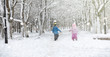 Winter park under the snow. A snowstorm in the city park. Park f