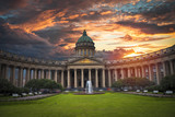 Kazan Cathedral in the city of St. Petersburg. - 225943628