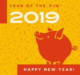 2019 year of the pig happy new year greeting card, poster, banner design with cute little pig. - 226429641