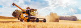 Combine harvesters Agricultural machinery. The machine for harvesting grain crops. - 226836833