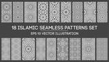 Islamic ornament vector , persian motiff . 3d ramadan islamic round pattern elements . Geometric circular ornamental arabic symbol vector EPS 10 - 226846802