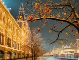 Christmass decorations in Moscow - 226879870